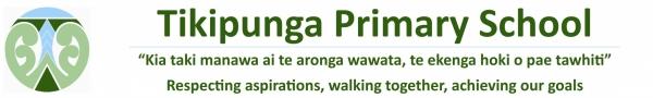 Tikipunga Primary School